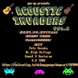 Acoustic invaders Vol.2