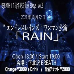 """"""" ENDLESS RAINS """" ワンマン公演"""