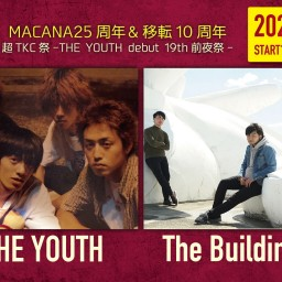 【THE YOUTH×The Buildings】