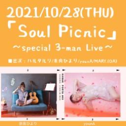 1028「Soul Picnic」