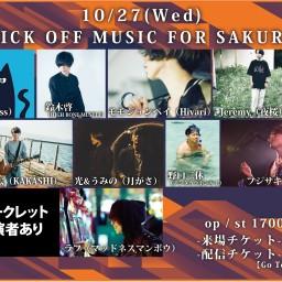 10/27KICKOFFMUSIC FORSAKURA【す】