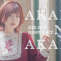 AKARI NO AKARI(14)