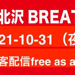 2021-10-31  無観客配信 Free as a bird