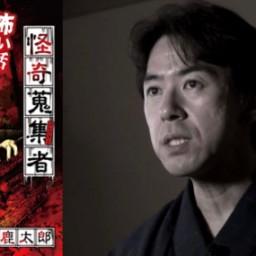「怪談作家が語り尽くす実話怪異体験談〜2021秋の陣〜」