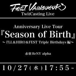 【SoB】〜Triple Birthdays編〜