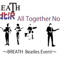 All Together Now!!  11-13